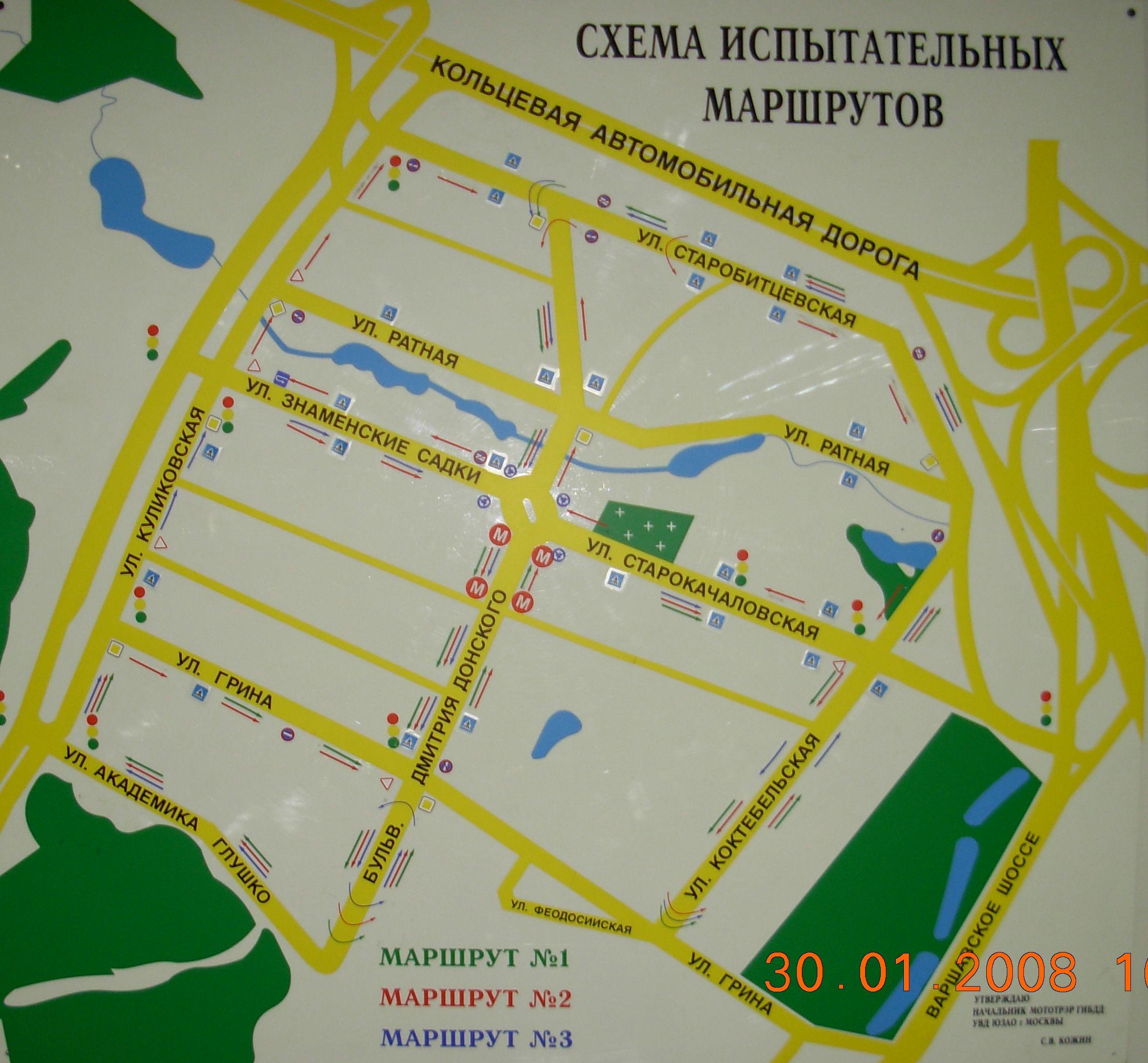 Варшавский маршрут гибдд схема